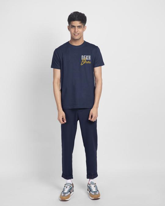 Shop Chugli Mat Kar Half Sleeve T-Shirt-Full