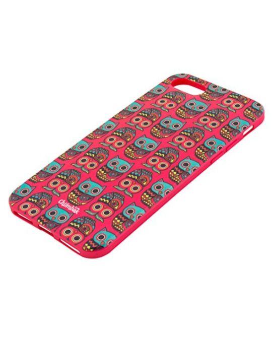 Shop Iphone 7/Se Owls Mobile Cover-Design