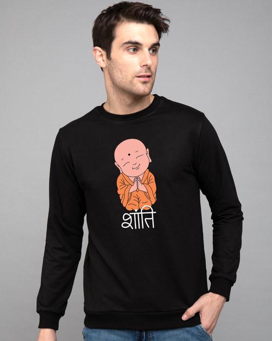 Shop Cute Shaanti Fleece Light Sweatshirt-Front
