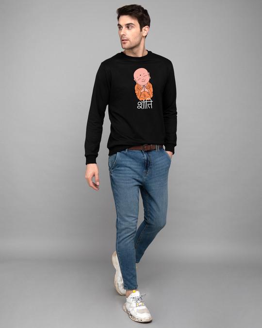 Shop Cute Shaanti Fleece Light Sweatshirt-Design