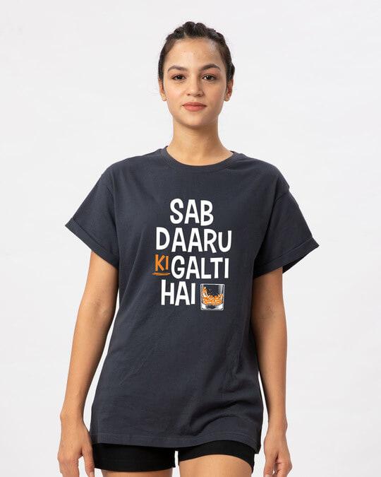 Shop Daaru Ki Galti Boyfriend T-Shirt-Front
