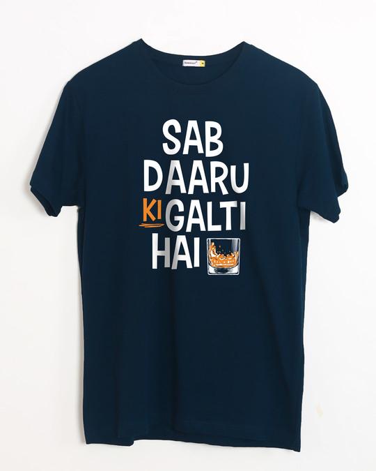 Shop Daaru Ki Galti Half Sleeve T-Shirt-Front