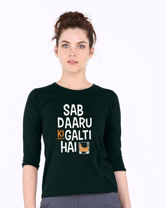 Shop Daaru Ki Galti Round Neck 3/4th Sleeve T-Shirt-Front