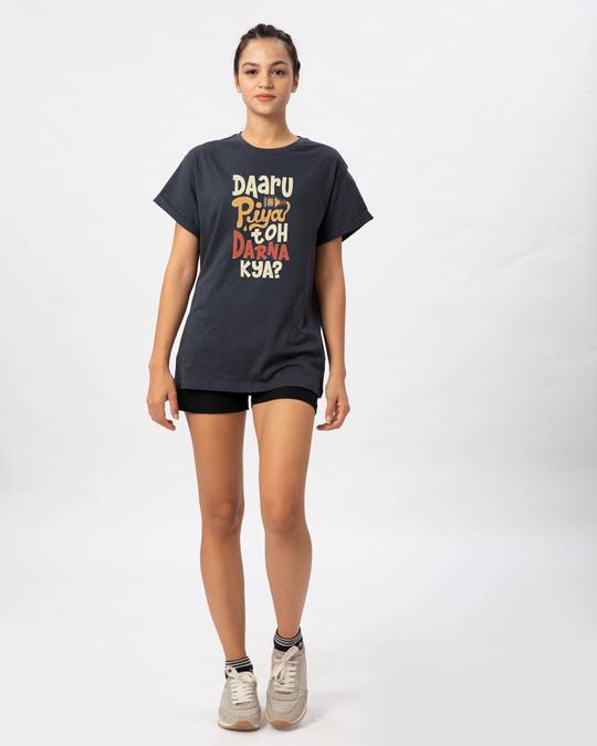 Shop Daaru Piya Toh Darrna Kya Boyfriend T-Shirt