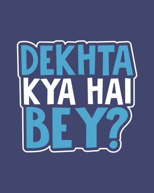 Shop Dekhta Kya Hai Be Side Printed Boxer