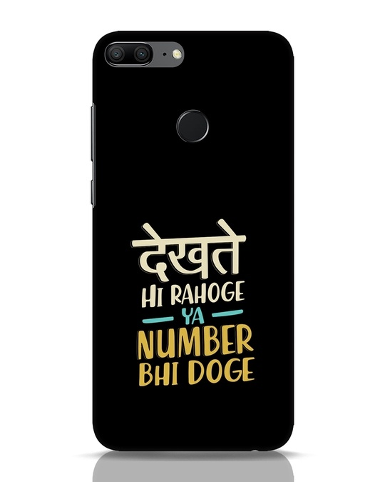 Shop Dekhte Hi Rahoge Huawei Honor 9 Lite Mobile Cover-Front