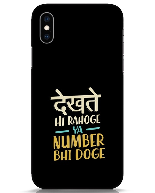 Shop Dekhte Hi Rahoge iPhone XS Mobile Cover-Front