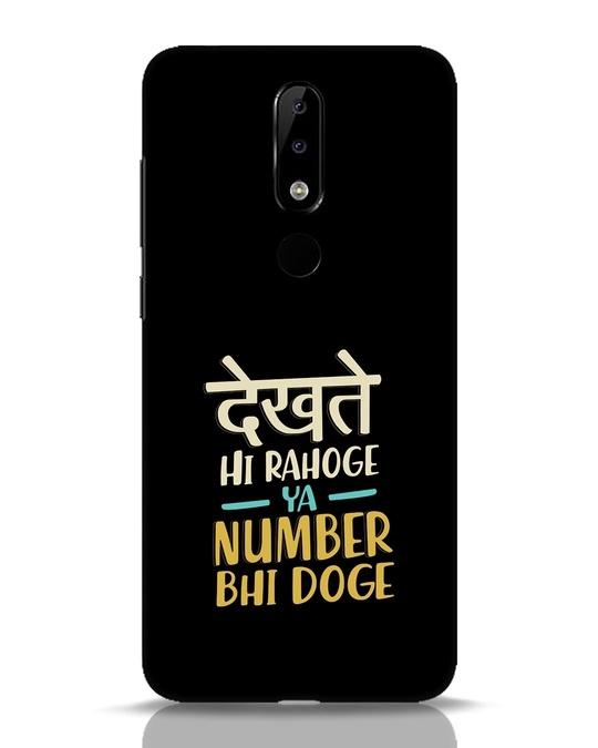 Shop Dekhte Hi Rahoge Nokia 5.1 Plus Mobile Cover-Front
