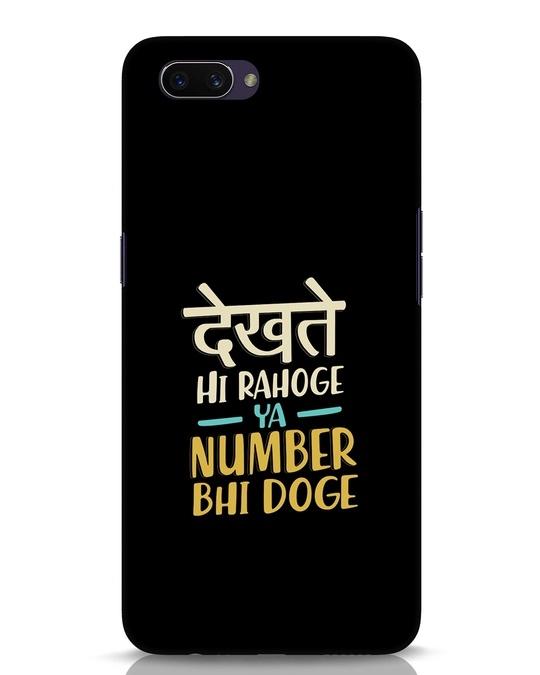 Shop Dekhte Hi Rahoge Oppo A3S Mobile Cover-Front