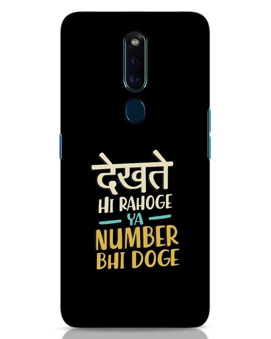 Shop Dekhte Hi Rahoge Oppo F11 Pro Mobile Cover-Front