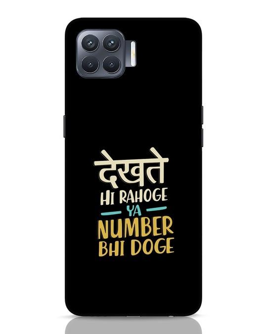 Shop Dekhte Hi Rahoge Oppo F17 Pro Mobile Cover-Front
