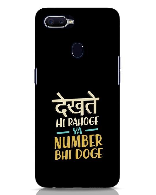 Shop Dekhte Hi Rahoge Oppo F9 Pro Mobile Cover-Front