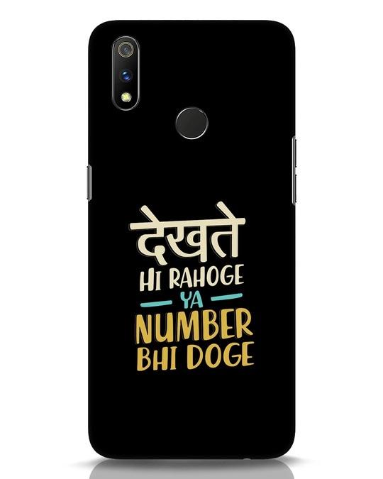 Shop Dekhte Hi Rahoge Realme 3 Pro Mobile Cover-Front
