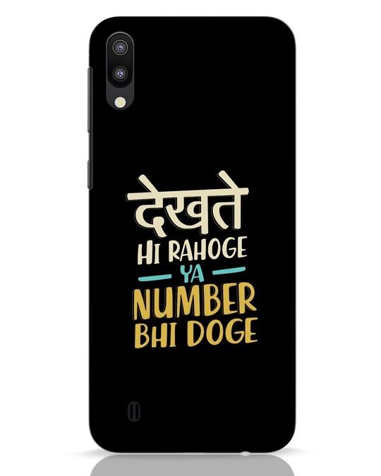 Shop Dekhte Hi Rahoge Samsung Galaxy M10 Mobile Cover-Front