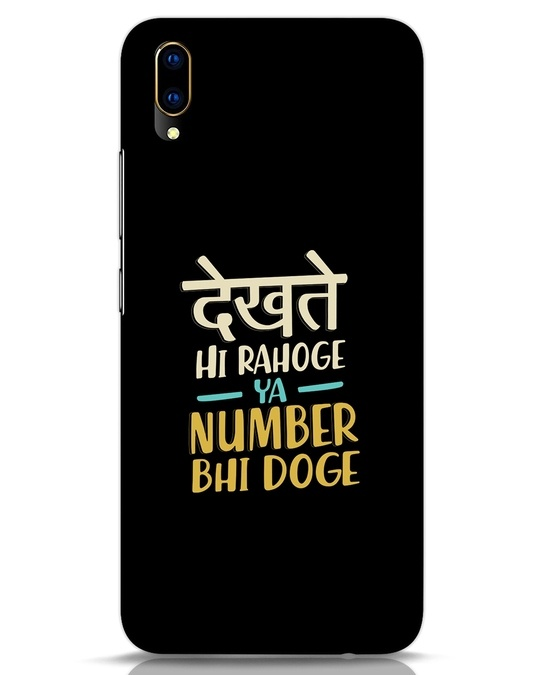 Shop Dekhte Hi Rahoge Vivo V11 Pro Mobile Cover-Front