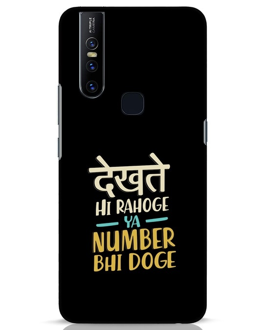 Shop Dekhte Hi Rahoge Vivo V15 Mobile Cover-Front