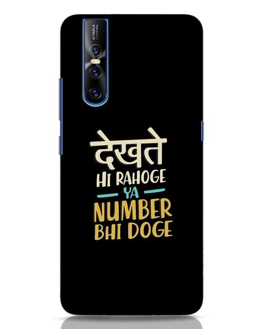Shop Dekhte Hi Rahoge Vivo V15 Pro Mobile Cover-Front