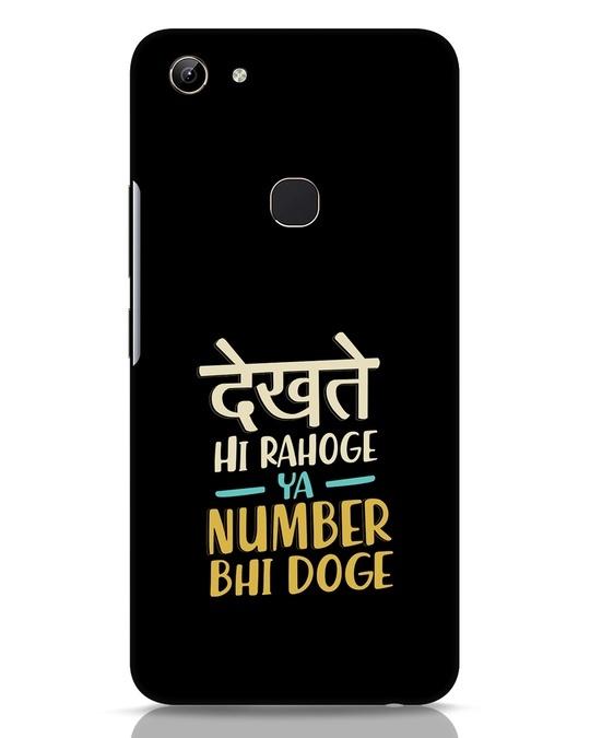 Shop Dekhte Hi Rahoge Vivo Y81 Mobile Cover-Front