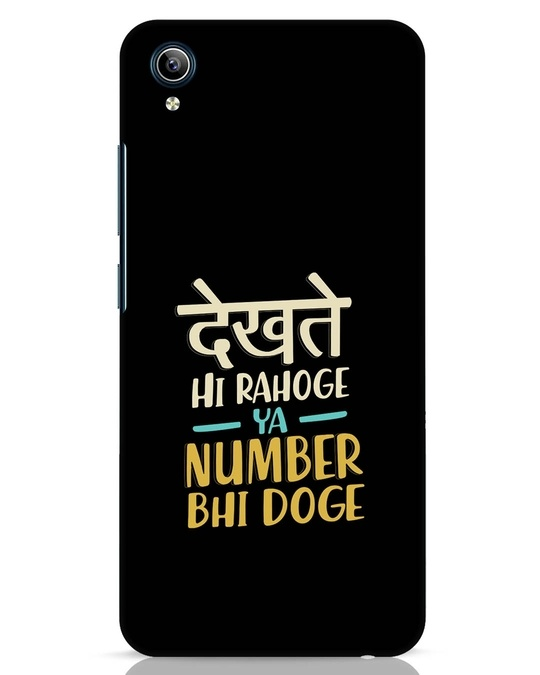 Shop Dekhte Hi Rahoge Vivo Y91i Mobile Cover-Front