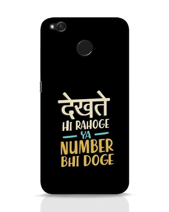 Shop Dekhte Hi Rahoge Xiaomi Redmi 4 Mobile Cover-Front