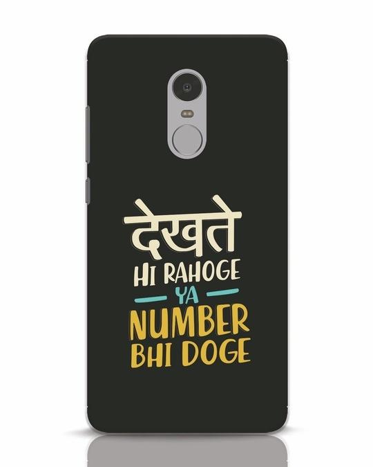 Shop Dekhte Hi Rahoge Xiaomi Redmi Note 4 Mobile Cover-Front