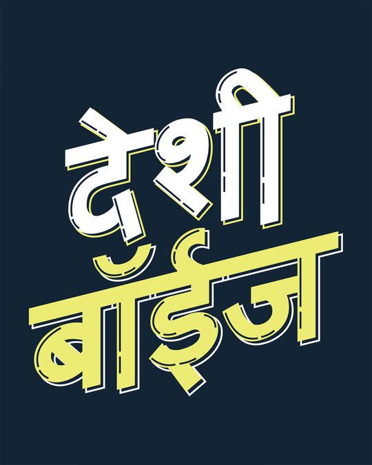 Shop Deshi Boys Full Sleeve T-Shirt