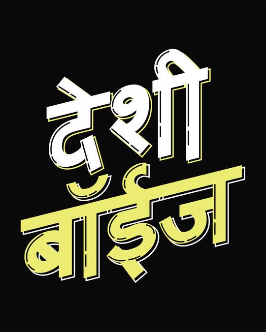 Shop Deshi Boys Half Sleeve T-Shirt