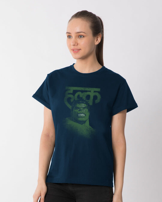 Shop Desi Hulk Boyfriend T-Shirt (AVL)-Back