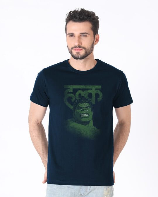Shop Desi Hulk Half Sleeve T-Shirt (AVL)-Back