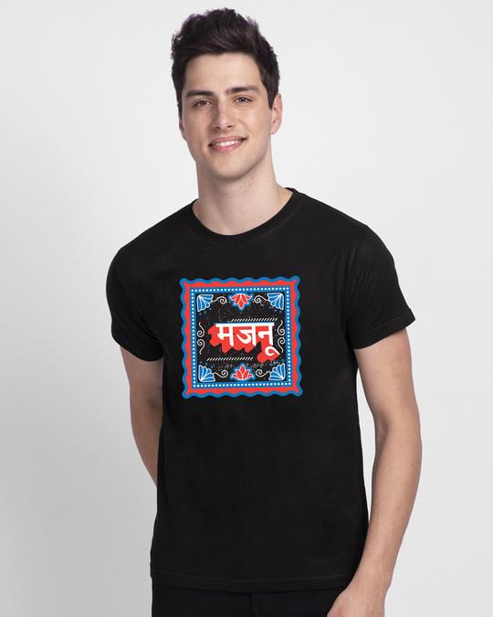 Shop Desi Majnu Men's Printed Black T-Shirt-Front