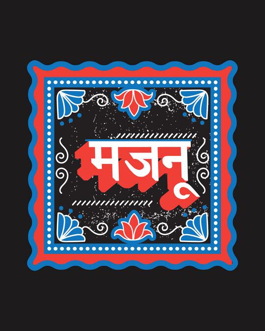 Shop Desi Majnu Men's Printed Black T-Shirt-Full