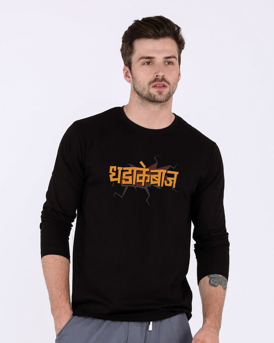 Shop Dhadakebaaz Full Sleeve T-Shirt-Front