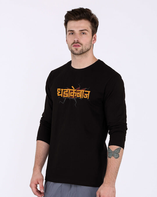 Shop Dhadakebaaz Full Sleeve T-Shirt-Back