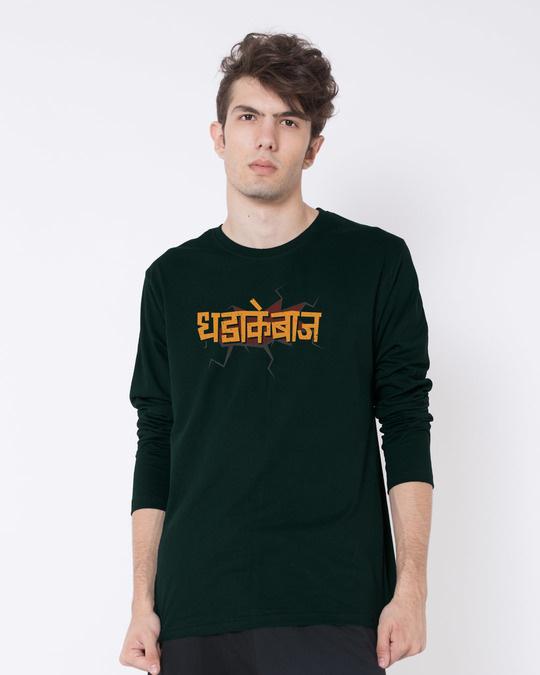 Shop Dhadakebaaz Full Sleeve T-Shirt-Front