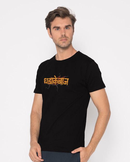 Shop Dhadakebaaz Half Sleeve T-Shirt-Full