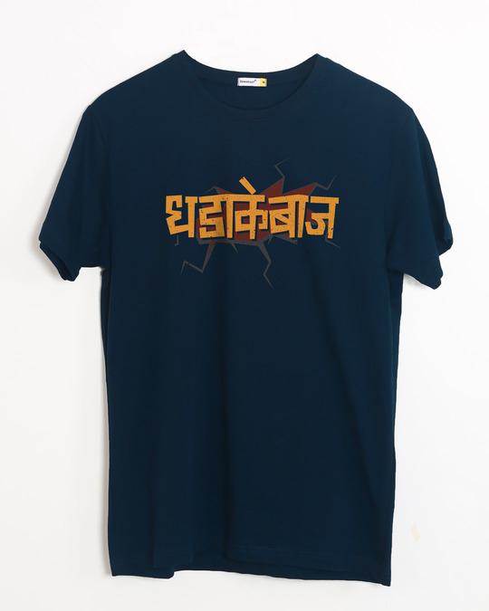 Shop Dhadakebaaz Half Sleeve T-Shirt-Front