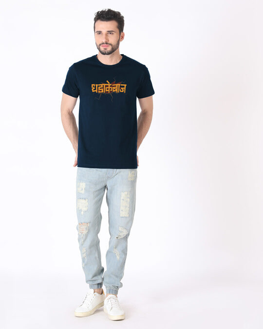 Shop Dhadakebaaz Half Sleeve T-Shirt