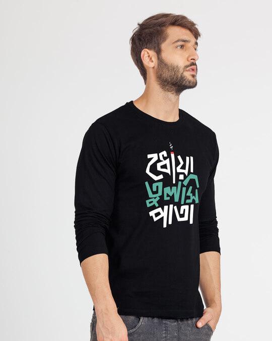 Shop Dhoya Tulshi Pata Full Sleeve T-Shirt-Back