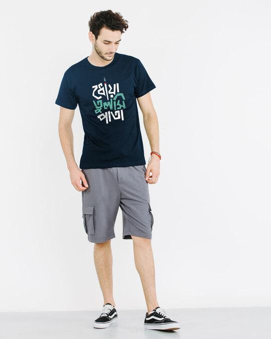 Shop Dhoya Tulshi Pata Half Sleeve T-Shirt