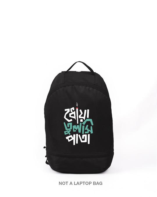 Shop Dhoya Tulshi Pata Printed Small Backpack-Front