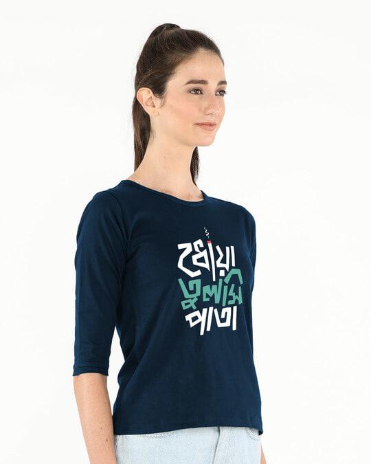 Shop Dhoya Tulshi Pata Round Neck 3/4th Sleeve T-Shirt-Design