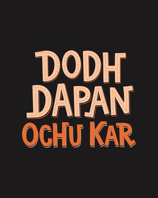 Shop Dodh Dapan Half Sleeve T-Shirt