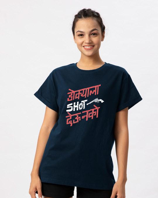 Shop Dokyala Taap Deu Nako Boyfriend T-Shirt-Front