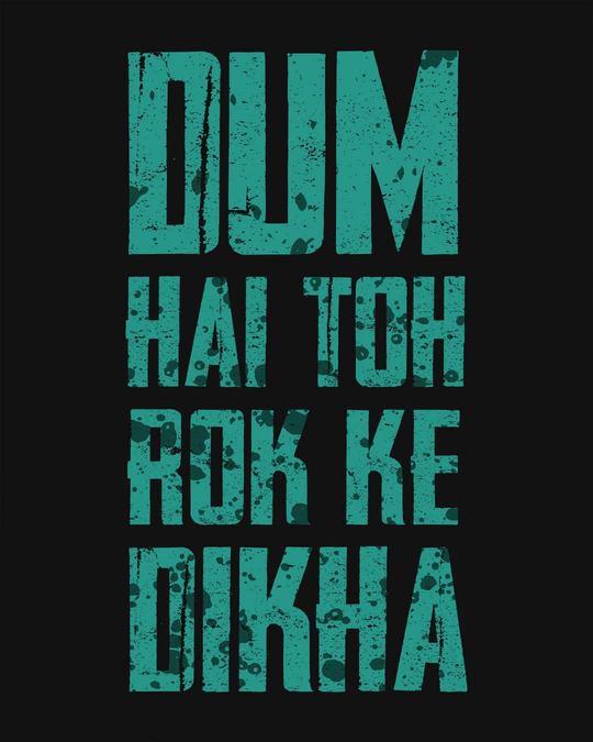 Shop Dum Hai Toh Basic Round Hem T-Shirt