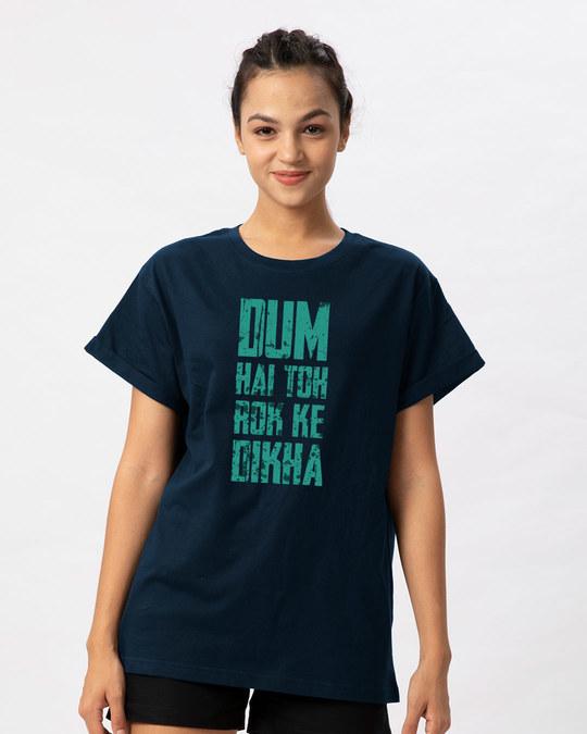 Shop Dum Hai Toh Boyfriend T-Shirt-Front