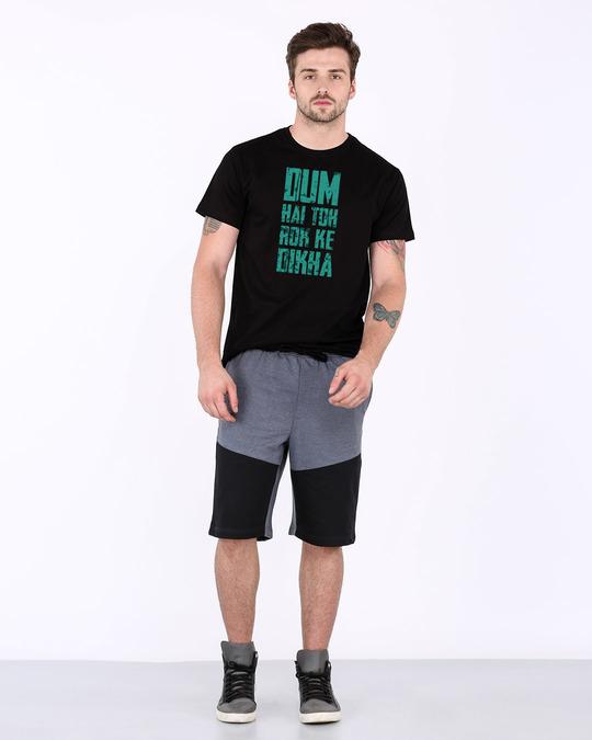 Shop Dum Hai Toh Half Sleeve T-Shirt