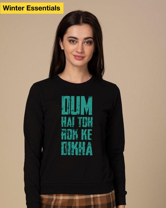 Shop Dum Hai Toh Sweatshirt-Front