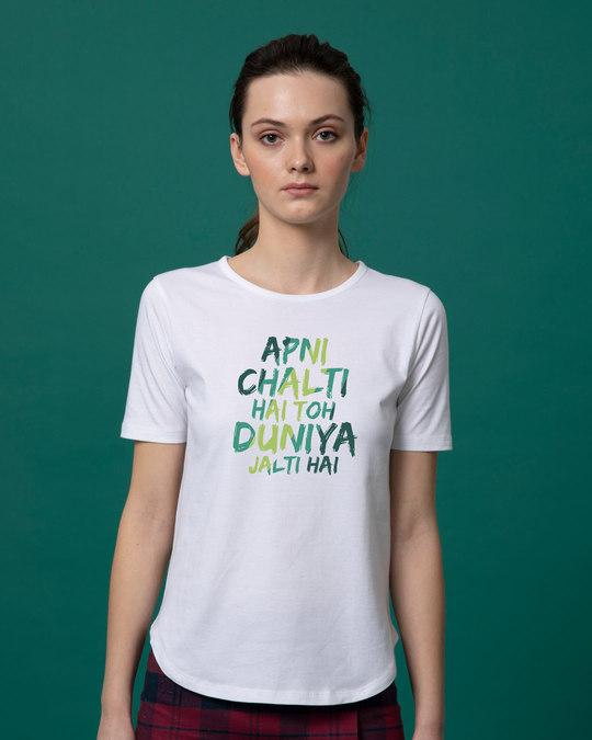 Shop Duniya Jalti Hai Basic Round Hem T-Shirt-Front