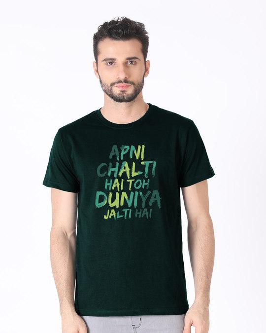 Shop Duniya Jalti Hai Half Sleeve T-Shirt-Back