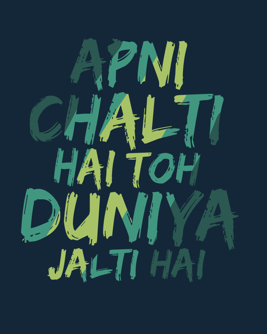 Shop Duniya Jalti Hai Round Neck 3/4th Sleeve T-Shirt